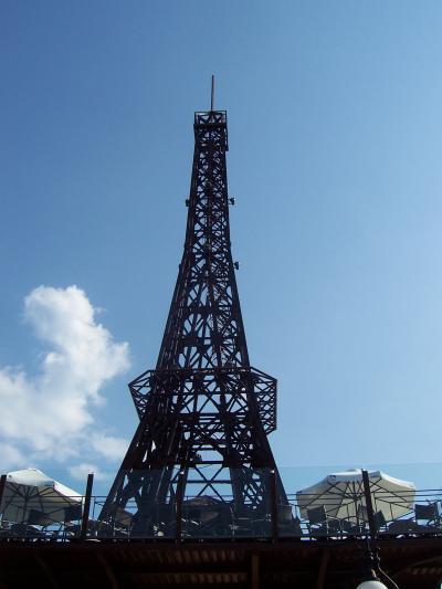 Eiffel Tower Zlatni Pjasaci