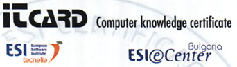 Computer knowledge certificate