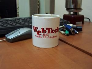 Чаша от WebTech 2005